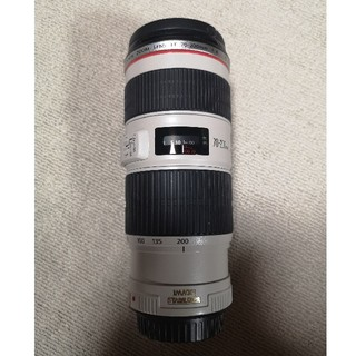 Canon - Canon EF70-200mm F4 L IS USM
