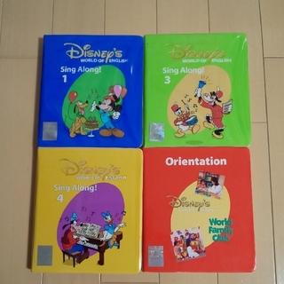 Disney - DWE ディズニー英語システム シングアロング+オリエンテーション DVD 4枚