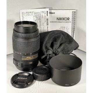 Nikon - 【光学新品級】Nikon DX  55-300mm 4.5-5.6G ED VR