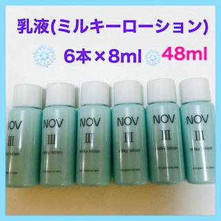 NOV - ノブIII ミルキーローション 乳液 ★6本
