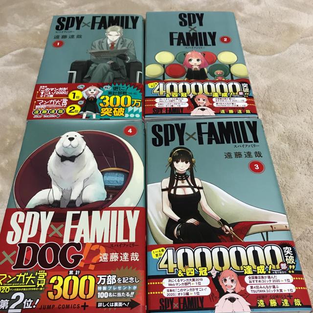 スパイファミリー1〜4 エンタメ/ホビーの漫画(少年漫画)の商品写真