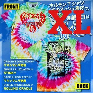 マキシマムザホルモン タイダイメッシュTシャツ XLサイズ