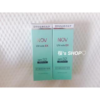NOV - 【新品】NOV 日やけ止めミルク 35g 2本セット