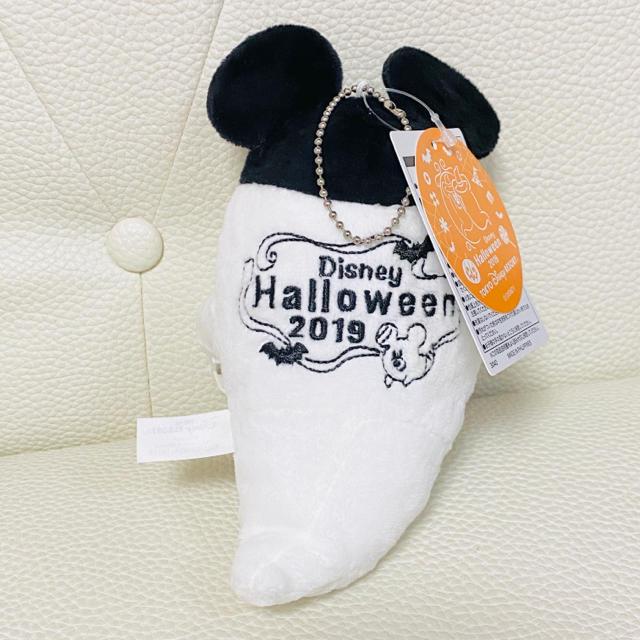 Disney(ディズニー)のディズニー ハロウィン おばけ チュロス 肩のせ ぬいぐるみ キーホルダー エンタメ/ホビーのおもちゃ/ぬいぐるみ(ぬいぐるみ)の商品写真