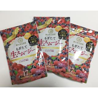 酵水素328選 / もぎたて生スムージー / 3袋