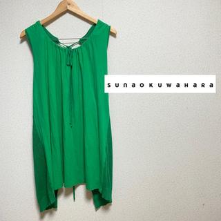 sunaokuwahara - 【SUNAOKUWAHARA】チュニック ワンピース 緑