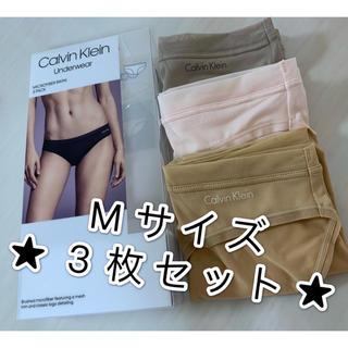 Calvin Klein - ★新品★Calvin Klein  Mサイズ ショーツ 3枚セット