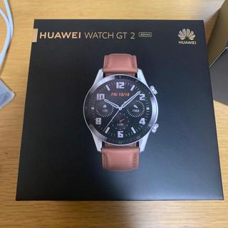 アンドロイド(ANDROID)のHuawei watch gt 2 46mm(腕時計(デジタル))