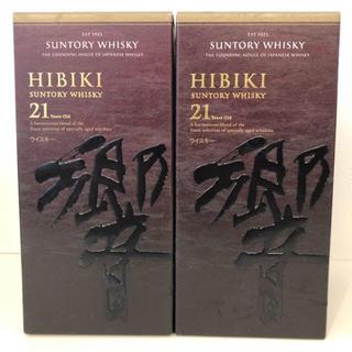 サントリー - サントリー ウイスキー 響21年×2本