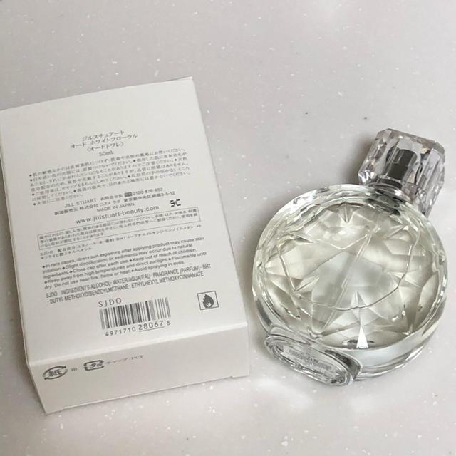 JILLSTUART(ジルスチュアート)のジルスチュアート オード ホワイトフローラル  50ml 香水 コスメ/美容の香水(香水(女性用))の商品写真