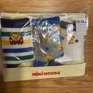 ミキハウス(mikihouse)のミキハウス 靴下セット(靴下/タイツ)