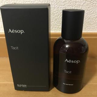 イソップ(Aesop)のAesop tacit オードパルファム タシット(ユニセックス)