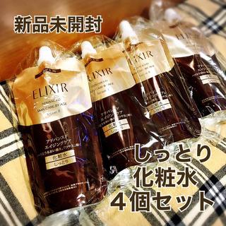 ELIXIR - 資生堂 エリクシール アドバンスド ローション T II (つめかえ用) 化粧水