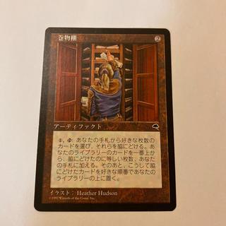 マジックザギャザリング(マジック:ザ・ギャザリング)のMTG 巻物棚(シングルカード)