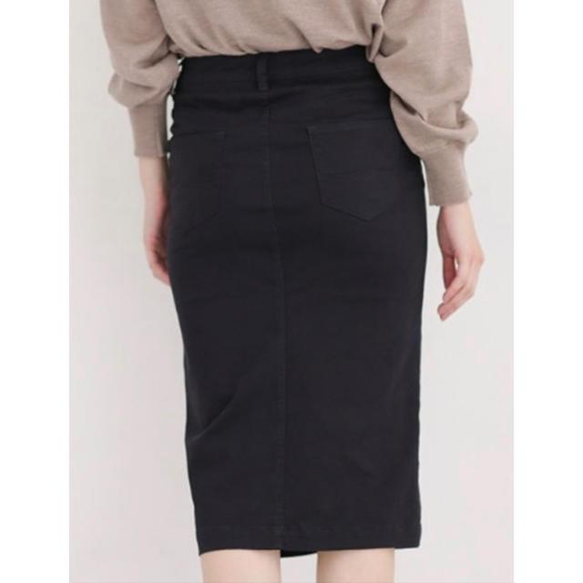 nano・universe(ナノユニバース)の【未着用★】nano universe スリットタイトスカート レディースのスカート(ひざ丈スカート)の商品写真