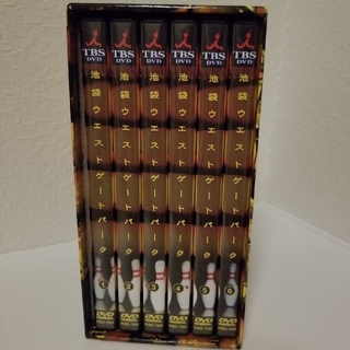 Johnny's - 池袋ウエストゲートパーク DVD-BOX DVD