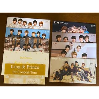 Johnny's - King&prince キンプリ 会報1~7