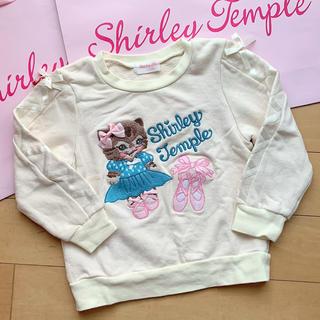 シャーリーテンプル(Shirley Temple)のシャーリーテンプル🎀トレーナー ねこちゃん 110センチ(Tシャツ/カットソー)