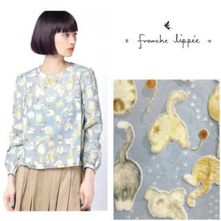 フランシュリッペ(franche lippee)のフランシュリッペ ✽ ねこのしっぽブラウス ✽ 猫  日本製(シャツ/ブラウス(長袖/七分))