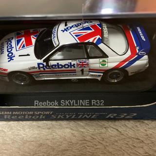 リーボック スカイライン R32(ミニカー)