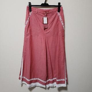 ピンクハウス(PINK HOUSE)の値下げ ロゴレース裾フリルパンツ(カジュアルパンツ)
