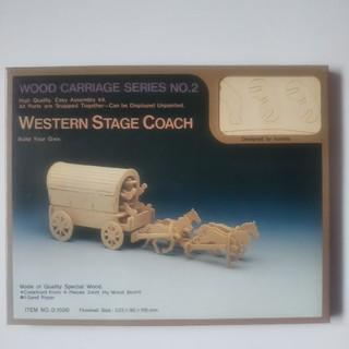 ディズニー(Disney)の幌馬車 3D模型(模型/プラモデル)