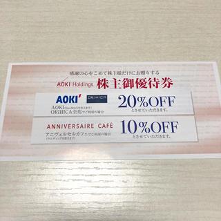 オリヒカ(ORIHICA)のAOKI、ORIHIKA  株主優待券(ショッピング)