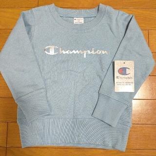 チャンピオン(Champion)のチャンピオン★ブルー★トレーナー★110(Tシャツ/カットソー)