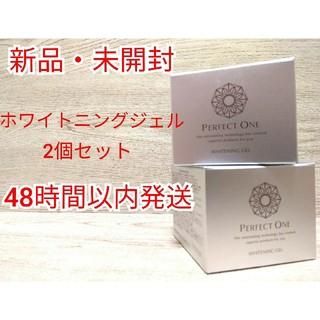 【新品・未開封】パーフェクトワン 薬用ホワイトニングジェル 75g 2個