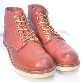 ホーキンス(HAWKINS)のHAWKINS ホーキンス ブーツ 27.5cm(ブーツ)