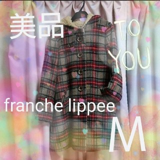 フランシュリッペ(franche lippee)のフランシュリッペ チェックのコート(その他)