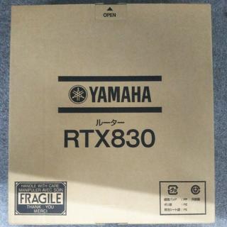 ヤマハ(ヤマハ)の新品未開封 RTX830(PC周辺機器)