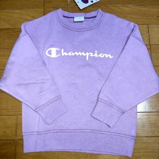 チャンピオン(Champion)の新品★チャンピオン★パープル★トレーナー★110(Tシャツ/カットソー)