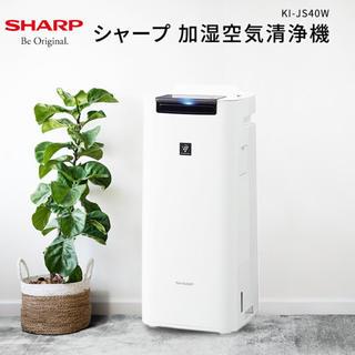 SHARP - SHARP KI-JS40-W プラズマクラスター 加湿空気清浄機