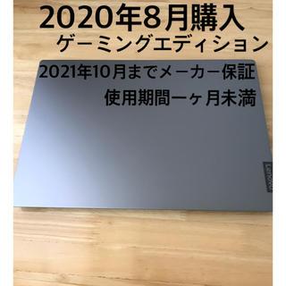 Lenovo - Lenovo ideapadS540 Core i7 12GB/SSD512GB