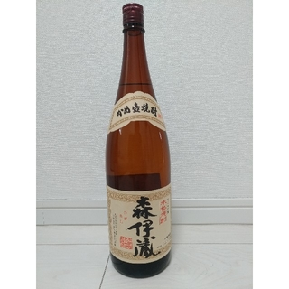 森伊蔵 1800ml (焼酎)