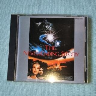 ネバーエンディングストーリー サウンドトラック CD(映画音楽)