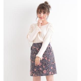マジェスティックレゴン(MAJESTIC LEGON)のマジェ 花柄 スカート(ひざ丈スカート)