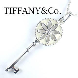 Tiffany & Co. - ティファニー TIFFANY ダイヤ デイジーキー ネックレス シルバー