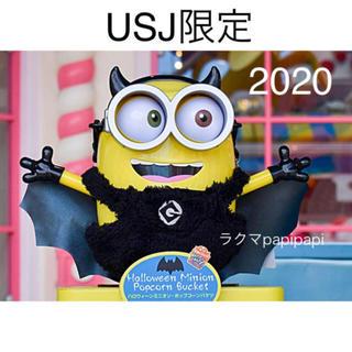 ユニバーサルスタジオジャパン(USJ)の新品未使用 USJ2020 ミニオン  ボブ  ハロウィン ポップコーンバケツ (その他)