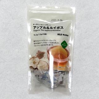 ムジルシリョウヒン(MUJI (無印良品))の無印良品 オーガニックハーブティー アップル&ルイボス(茶)