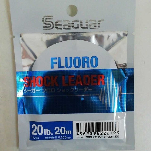 シーガー フロロ 20lb 5号 リーダー マゴチ ヒラメ タチウオ タコ スポーツ/アウトドアのフィッシング(釣り糸/ライン)の商品写真