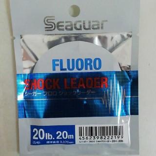 シーガー フロロ 20lb 5号 リーダー マゴチ ヒラメ タチウオ タコ