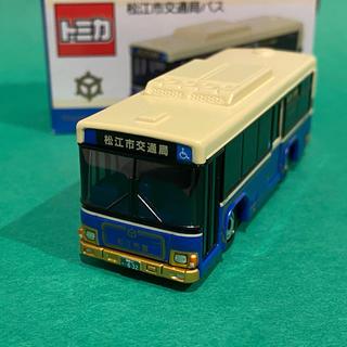 トミカ 松江市交通局バス(ミニカー)