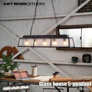 アクタス(ACTUS)のArtwork Studio アートワークスタジオ ペンダントライト(天井照明)