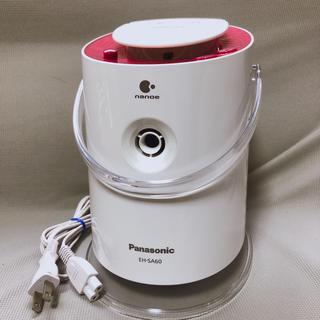Panasonic - Panasonic ナノケア EH SA60 スチーマー 美顔器 美顔機
