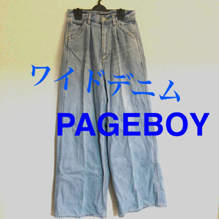 ページボーイ(PAGEBOY)のデニム (デニム/ジーンズ)