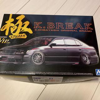 AOSHIMA - アオシマ 1/24 K.BREAK 16 アリスト スーパーVIPカー極