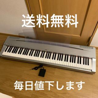 ヤマハ(ヤマハ)のYAMAHA ヤマハ 電子ピアノ P-70 シルバー 88鍵盤 ペダル付き(電子ピアノ)