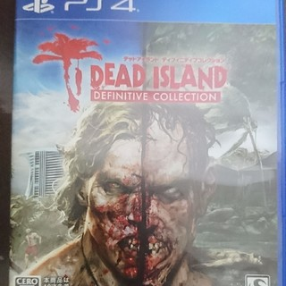 PlayStation4 - DEAD ISLAND DEFINITIVE COLLECTION
